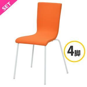 ファブリックチェア / オレンジ(4脚セット)RFC-FPORWF-4SET[代引き不可]椅子 会議用椅子 会議椅子 イス ミーティングチェア カフェチェア ダイニングチェア|rf-yamakawa-y
