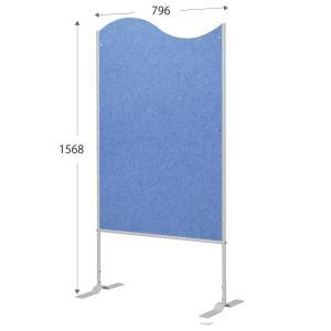 フェルトスクリーン W840xH1568 なみ型/ ブルー RFFSCR-8415NMBL [代引き不可] アールエフヤマカワ RFyamakawa rf-yamakawa-y