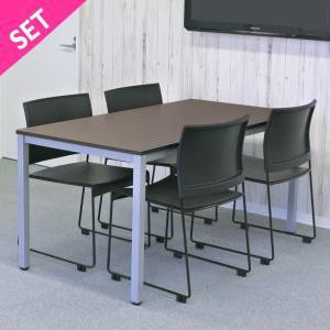 【商品説明】 商談スペースや小規模ミーティングルームに適したミーティングセット4人用。使い勝手のよい...