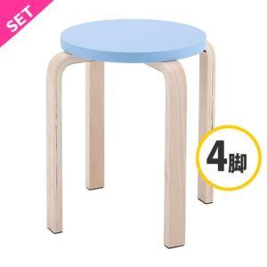 木製丸椅子 / ブルー (4脚入) Z-SHSC-1B-4SET  丸イス 北欧 スタッキングスツール スタックチェア いす 丸イス ラウンドチェア スツール 椅子|rf-yamakawa-y