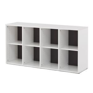 【商品説明】 プリーマシリーズの格子型シェルフ4列2段タイプ。棚板はすべて固定棚です。別売りの飾り棚...