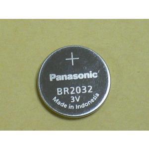 パナソニック コイン電池 BR2032 ☆ゆうパケット可(210円)|rfad