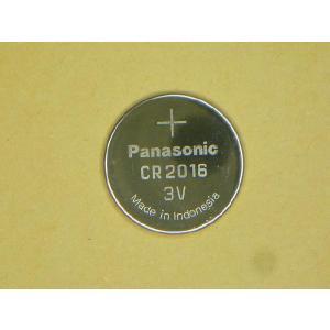 パナソニック コイン電池 CR2016 ☆ゆうパケット可(210円)|rfad