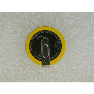 パナソニック コイン電池 CR2032 横型端子付き     ☆ゆうパケット可(210円)|rfad