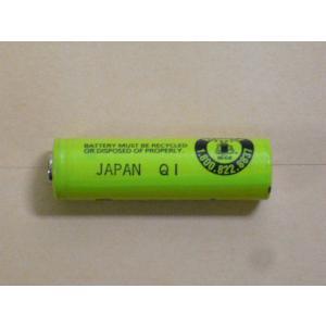 パナソニック ニッカド充電池(カドニカ) 単三型 ☆ゆうパケット可(210円)|rfad|03