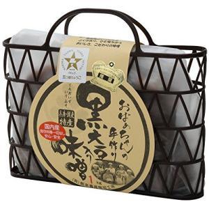 朝来農産加工所 おばあちゃんの手作り丹波黒大豆入り味噌 かご 1000g