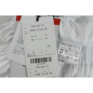 ダブルスタンダードクロージング 綿 タイプライタースカート・サーキュラースカート/36/ホワイト/Double Standard Clothing/209669|rfstore|05