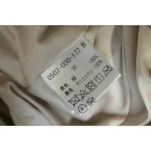 ダブルスタンダードクロージング タイプライターギャザースカート/0502000172/36/ベージュ/Double Standard Clothing 翌日配送可/209654|rfstore|05