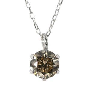 ブラウンダイヤモンド1P・ネックレスネックレス・ペンダント/K18WG/750-0.6g/0.301ct/鑑別書(保証書)付/翌日配送可/h190216/278109|rfstore