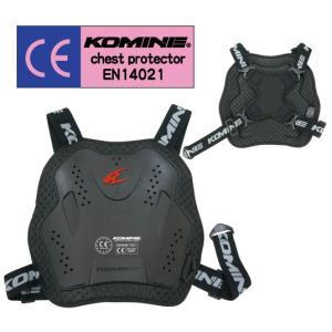 コミネ SK-697 CE マルチチェストプロテクター 04-697 rgms