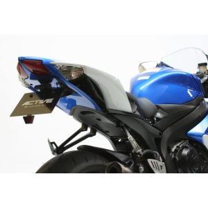 ACTIVE フェンダーレスキット ブラック LED ナンバー灯付 SUZUKI GSX-R750 '08 〜 '10 1155033|rgms