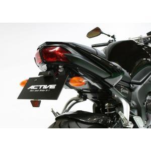 ACTIVE フェンダーレスキット ブラック LED ナンバー灯付 FZ-1 '08 〜 '12 1153039|rgms