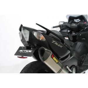 ACTIVE フェンダーレスキット ブラック LEDナンバー灯付 T MAX530 '12 〜 '13 1153040|rgms