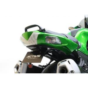 ACTIVE フェンダーレスキット ブラック LED ナンバー灯付 ZX-14R '12 1157077|rgms