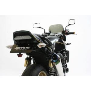 ACTIVE フェンダーレスキット ブラック LED ナンバー灯付 ZRX1200 DAEG '09 〜 '12  1157071|rgms