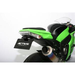 ACTIVE  フェンダーレスキット ブラック LED ナンバー灯付 ZX-10R '11 〜 '12  1157078|rgms