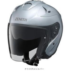ヤマハ YJ-17 ZENITH-P ジェットヘルメット|rgms