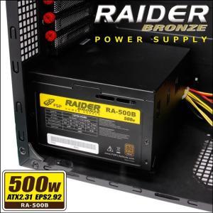 【未使用outlet】FSP製 RA-500B ATX電源 80PLUS BRONZE 500W ケ...