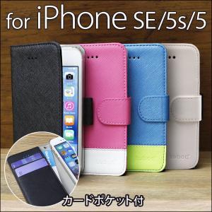【未使用アウトレット】iPhone 5/5s/SE対応手帳型ケース OWL-CVIP5SE01|rguildnet