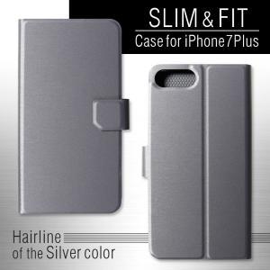 【未使用アウトレット】スリムヘアライン 手帳型ケース OWL-CVIP7P14 iPhone8 Plus / iPhone7 Plus対応|rguildnet