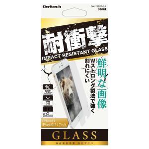 【未使用アウトレット】鮮明な画像 耐衝撃強化ガラス クリアタイプ OWL-TGTIP7-CL2 iPhone 8 / iPhone 7 / iPhone 6s / iPhone 6対応|rguildnet