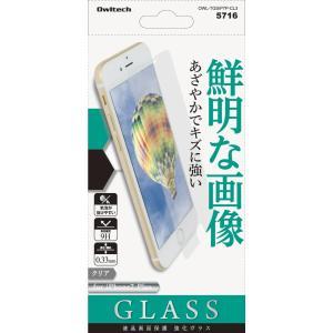 【未使用アウトレット】液晶保護強化ガラス クリアタイプ 0.33mm OWL-TGSIP7P-CL3 iPhone8 Plus / iPhone7 Plus対応|rguildnet