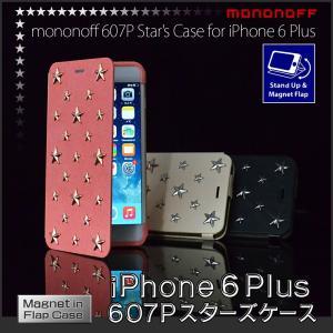 【未使用アウトレット】4.7インチiPhone6/6s専用 スターズケース MCI-607|rguildnet