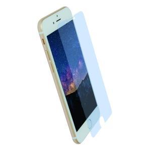 【未使用アウトレット】液晶保護強化ガラス ブルーライト41%カット OWL-TGSIP7P-BC4 iPhone8 Plus / iPhone7 Plus対応|rguildnet