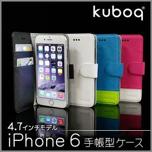 【未使用アウトレット】4.7インチ iPhone6/6s 用手帳型ケース合皮カバー kuboq OWL-CVIP45|rguildnet