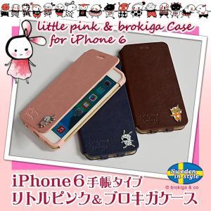 【未使用アウトレット】iPhone6 /6s専用 リトルピンク&ブロキガケース DCI-14LB|rguildnet