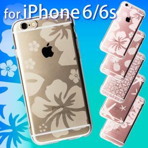 【未使用アウトレット】ハワイアンデザイン iPhone6/6s専用TPUケース OWL-CVIP617|rguildnet