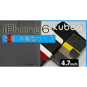 【未使用アウトレット】【本革】4.7インチ iPhone6 / 6s専用 本革手帳型iPhoneケース OWL-CVIP46|rguildnet