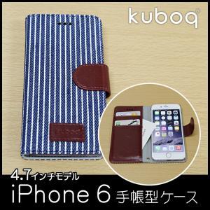 【未使用アウトレット】iPhone6/6s専用 手帳型iPhoneケース ストライプ柄 kuboq OWL-CVIP48|rguildnet