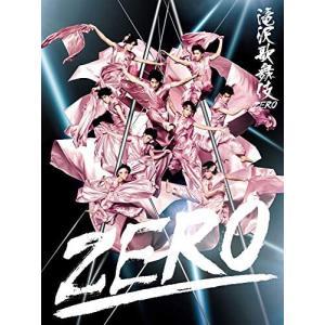 滝沢歌舞伎ZERO DVD 初回生産限定盤  発売日未定