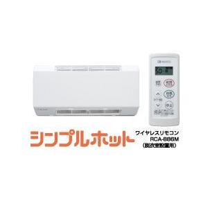 ノーリツ 浴室暖房乾燥機 BDV-3806WN 壁掛形 シンプルホット