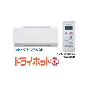 ノーリツ 浴室暖房乾燥機 FR-3102WNS 壁掛形 クリーンアシスト ドライホット プラス 脱衣室用|rh-sogo