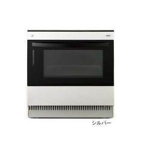 日立 ビルトイン電気オーブンレンジ MRO-SK201S シルバー 容量41L 200Vタイプ