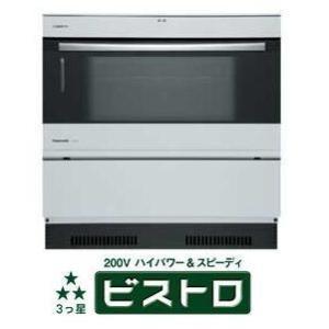 パナソニック ビルトイン電気オーブンレンジ NE-DB901 本体カラー:シルバー 200Vタイプ 容量33L スチーム機能付き キッチン高さ対応:800〜900mm|rh-sogo