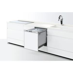 食器洗い乾燥機 幅45cm パナソニック NP-45MS8S M8シリーズ ハイグレードタイプ ドア...