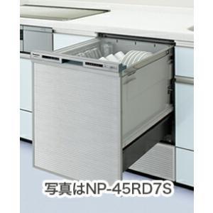 パナソニック製(Panasonic)NP-45RD7K 幅45cm ディープタイプ R7シリーズ ※...
