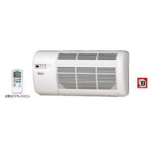 リンナイ 浴室暖房乾燥機 RBH-W312KSND(A) 壁掛型