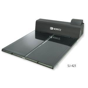ノーリツ(NORITZ) 太陽熱利用ガスふろ給湯暖房システム【SJ-321-BL】SJシリーズ 集熱面積3平方メートル H600×W2010×D2020(mm)|rh-sogo