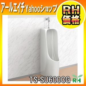 タカラスタンダード 小便器 男性用 トイレ ティモニGシリーズTS-SU600CG BW1 床排水 ホワイト|rh-sogo