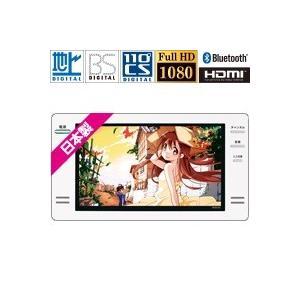 得値  あすつく 送料無料 ツインバード 16V型浴室テレビ VB-BS165W ホワイト AC 100V 50 / 60 Hz|rh-sogo