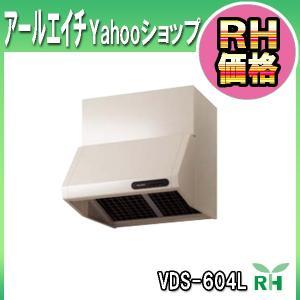 タカラスタンダード レンジフード 換気扇 VDS-604L プロペラファン 金属換気扇 ブース型レンジフード旧品番:VDS-603L|rh-sogo