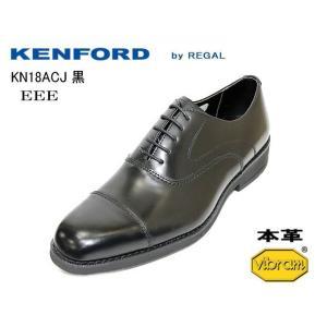 ビジネスシューズ メンズ リーガル ケンフォード KENFORD KN18ACJ 黒3E 本革 ストレートチップ|rhythm-shoes