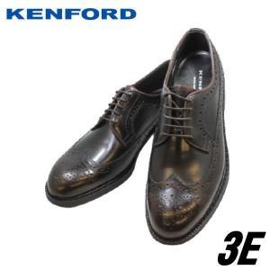 ビジネスシューズ メンズ リーガル KENFORD ケンフォード KN35 ダークブラウン3E 本革 ウィングチップ|rhythm-shoes