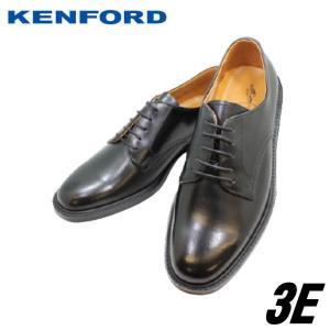 ビジネスシューズ メンズ リーガル ケンフォード KENFORD K422黒3E 本革 プレーントゥー シンプル 冠婚葬祭フォーマル|rhythm-shoes
