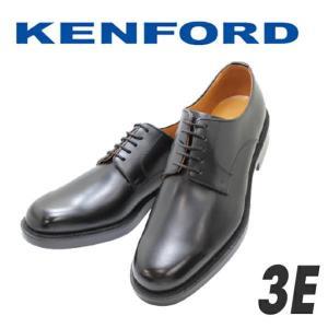 ビジネスシューズ メンズ リーガル ケンフォード KENFORD  K641L 黒3E本革 プレーントゥー シンプル 冠婚葬祭フォーマル rhythm-shoes