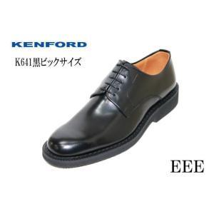 ビジネスシューズ メンズ リーガル ケンフォード KENFORD K641AAJEB黒3E 本革 プレーントゥー 冠婚葬祭フォーマル ビックサイズ 27.5cm28cm|rhythm-shoes